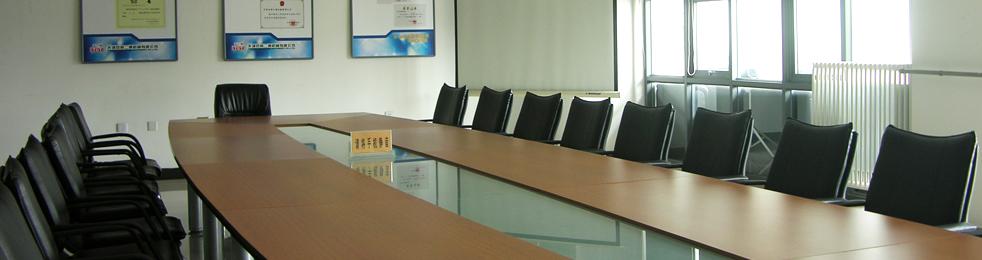 本公司是TET、天二通和天二通TET三个商标的唯一商标所有权人。本公司从未授权及许可任何单位、个人使用本公司的注册商标,以及在公司以外的地点生产制造本公司的相关产品,也从未在天津地区设立销售公司。凡冒充本公司名义或假冒本公司注册商标进行生产或销售的行为,均属违法侵权,本公司保留追究法律责任的权利。特此声明!